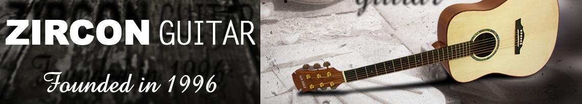 ZIRCON_guitar_1996_offerta_brand_chitarre_suonostore_banner